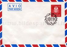 Aploksne A -6 Valsts mazais ģerbonis AVIO
